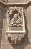 Friedrich von Schmidt memorial plaque in Vienna, Austria Stock Photos