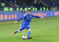 Friendly game Ukraine v Serbia in Kharkiv Stock Images