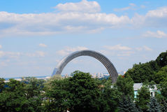 Friendship arch in Kiev Stock Image