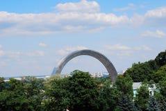 Friendship arch in Kiev Stock Image