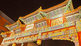 Friendship Archway in Chinatown, Washington, D.C. Royalty Free Stock Photography