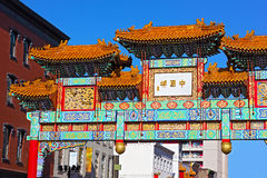 Friendship Archway in Chinatown of Washington DC, USA. Royalty Free Stock Photos