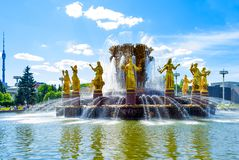Friendship of Nations Fountain in Moscow, Russia Royalty Free Stock Photos
