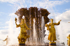 Friendship of Nations fountain Stock Image