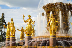 Friendship of Nations fountain at VDNKh Royalty Free Stock Photo