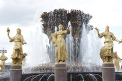 Friendship of Peoples (fountain). Park VDNH. Moscow city summer time royalty free stock photography