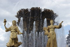 Friendship of Peoples (fountain). Park VDNH. Moscow city summer time stock photography