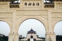 Frihetsfyrkant av Chiang Kai-shek Memorial Hall i den Taipei staden, Taiwan Royaltyfria Bilder