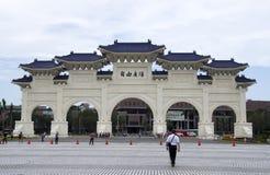 Frihetsport Taipei Arkivbild
