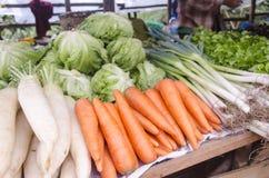 frische vegetable Stockbild