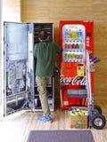 Frisdrankenautomaten en werktuigkundige stock fotografie