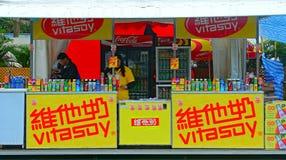 Frisdrankenopslag in Hongkong royalty-vrije stock fotografie