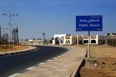 fritt offentligt tecken för strand Arkivbilder