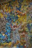 Fritt tillgängligt för undersökning av utläggningen av mosaiken ar Royaltyfri Foto