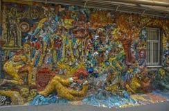Fritt tillgängligt för undersökning av utläggningen av mosaiken ar Royaltyfri Bild
