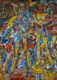 Fritt tillgängligt för undersökning av utläggningen av mosaiken ar Royaltyfria Foton