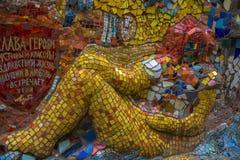 Fritt tillgängligt för undersökning av utläggningen av mosaiken ar Royaltyfria Bilder