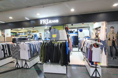 Frj jeans shop in South Korea Royalty Free Stock Image