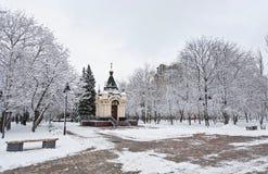 FrälsareTransfigurationdomkyrka. Donetsk Ukraina Royaltyfri Bild