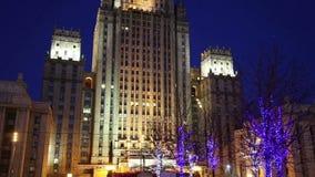 Från den ryska federationen Utrikesdepartementet, Smolenskaya fyrkant, Moskva, Ryssland lager videofilmer