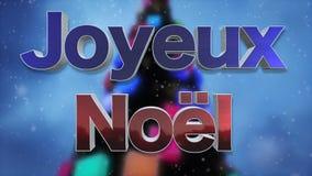 Frohe Weihnacht-französische Sprachhintergrund-Schleife lizenzfreie abbildung