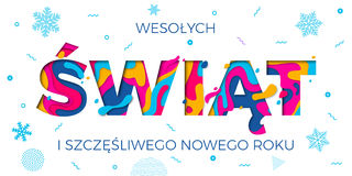 Frohe Weihnacht-Polnischgrußkarten-Hintergrundvektor papercut Farbschnitzen Wesolych Swiat Stockfotografie