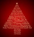 Frohe Weihnachten in den verschiedenen Sprachen Lizenzfreie Stockfotos