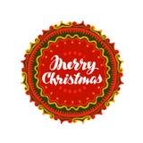 Frohe Weihnachten Festliche Fahne mit dekorativen Verzierungen Vektorabbildung getrennt auf weißem Hintergrund Lizenzfreie Stockfotografie