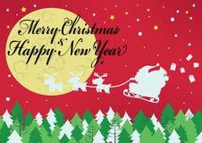 Frohe Weihnachten mit Sankt Lizenzfreies Stockbild
