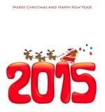 Frohe Weihnachten und guten Rutsch ins Neue Jahr 2015 Lizenzfreies Stockfoto