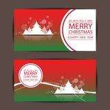 Frohe Weihnachten und guten Rutsch ins Neue Jahr, Vektordesign Lizenzfreies Stockfoto
