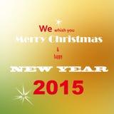 Frohe Weihnachten und neues Jahr Stockbild