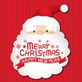 Frohe Weihnachten und Weihnachtsmann, Weihnachtskarte Lizenzfreie Stockfotografie