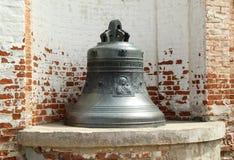 Fromme große Bell Lizenzfreies Stockbild