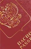 Russian Passport Closeup Royalty Free Stock Photos