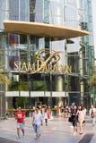 Front des Siam Paragon-Einkaufszentrums in Bangkok, Thailand Lizenzfreie Stockfotografie