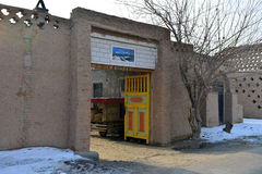 The front door of Uighur characteristic dwellings Stock Image