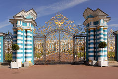 The front entrance to the Catherine Palace Royalty Free Stock Photography