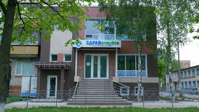Front entrance to modern clinic building Stock Image