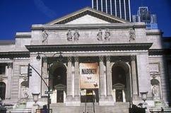 Front entrance to the New York Public Library, New York City, NY Royalty Free Stock Photos