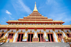 Front Entrance to The Nine-storey Stupa. Of Nong Waeng temple Royalty Free Stock Photo
