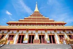 Front Entrance zum Neun-Geschoß Stupa Lizenzfreies Stockfoto