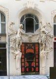 Front Facade, bâtiment portail d'entrée photographie stock