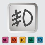Front fog light. Single icon. Vector illustration Stock Photos