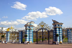 Front gate of the Catherine Palace in Pushkin (Leningrad region) Stock Photography