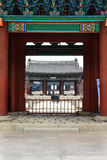 Front gate of Changgyeong palace3 Stock Photos