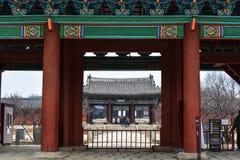 Front gate of Changgyeong palace4. The HongHwa gate of seasoning palace in Seoul, South Korea Stock Photo
