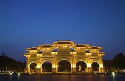 Front gate of chiang kai-shek memorial hall Stock Images