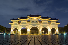 Front gate at Chiang Kai-Shek Memorial Hall in Taipei royalty free stock image