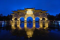 Front gate of CKS memorial hall in Taipei, Taiwan Royalty Free Stock Photo